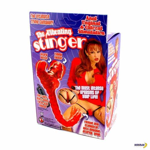 Самые нелепые игрушки для секса - 3