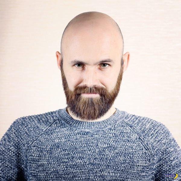 Купи себе бороду!
