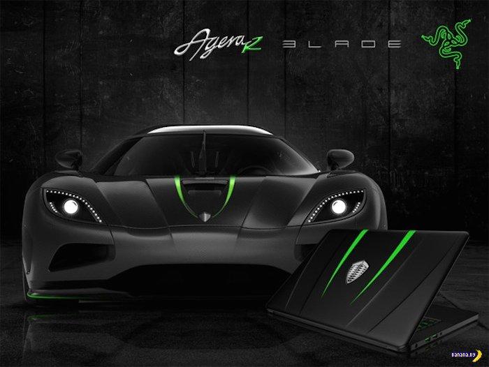 Razer и Koenigsegg выпускают ноутбук