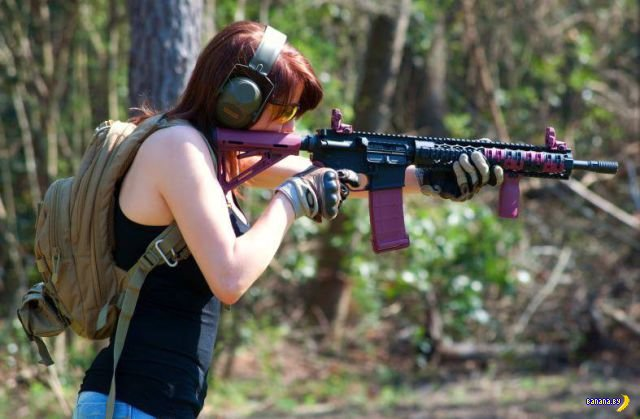 Девушки и пушки