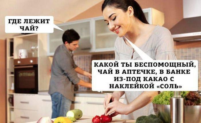 Анекдоты дня 28.02.2014