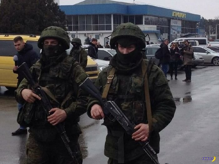 Русские солдаты в Крыму