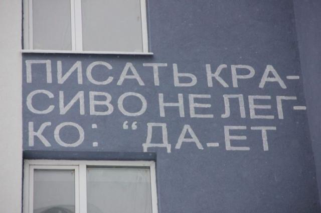 �������-���������� ������� ���������