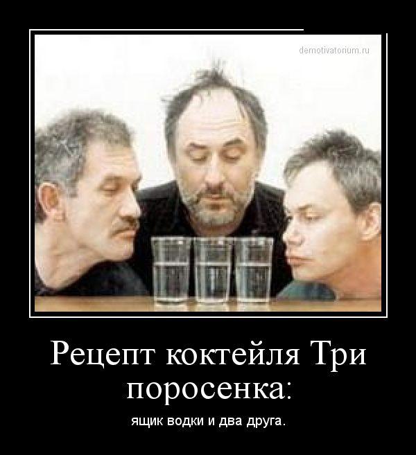 Демотиваторы - 162