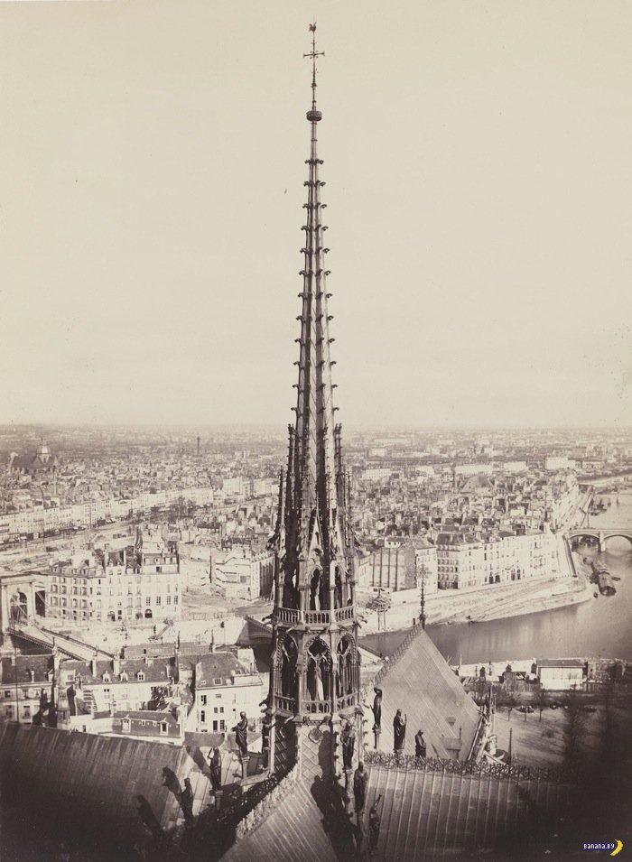 Париж, которого нет