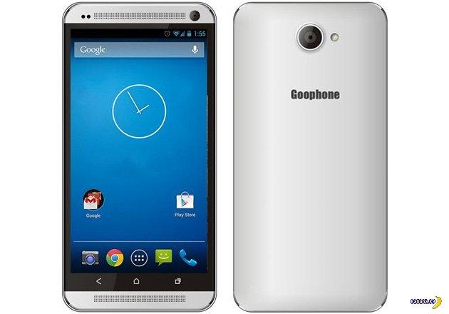 Goophone подделал еще не выпущенный смартфон