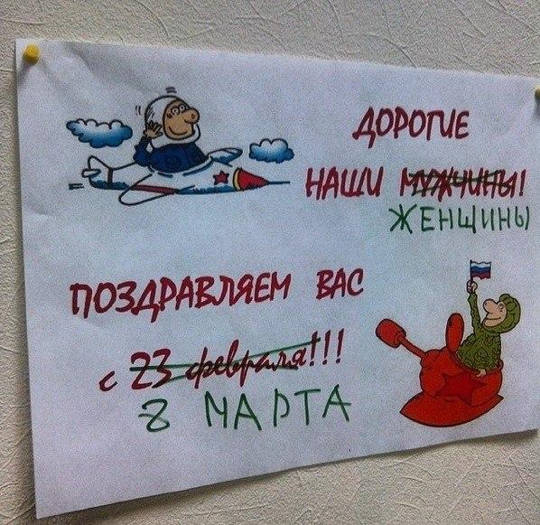 Анекдоты дня 10.02.2014