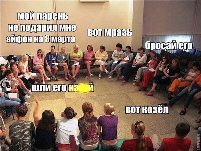 Анекдоты дня 12.03.2014