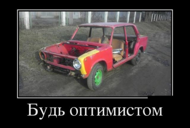 Демотиваторы - 167