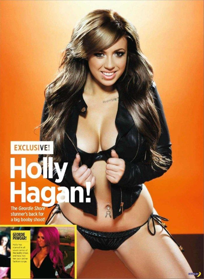 Британское тело - Холли Хаган
