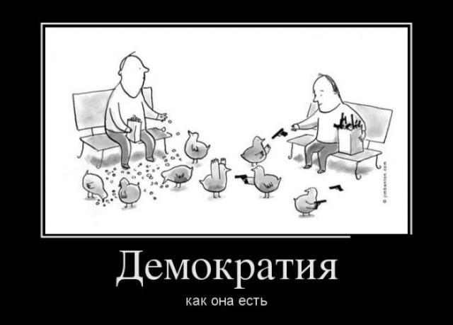 Демотиваторы - 168