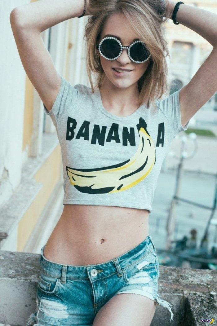 Девушка и банан