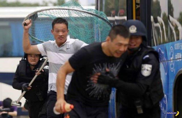 Как работает полиция в Китае?