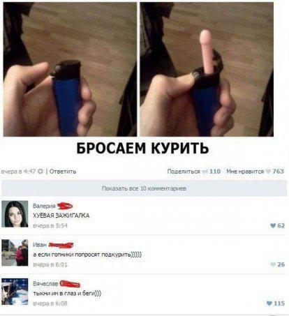 Смешные комментарии их социальных сетей