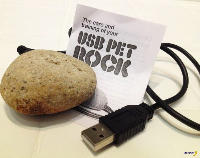 USB-камень