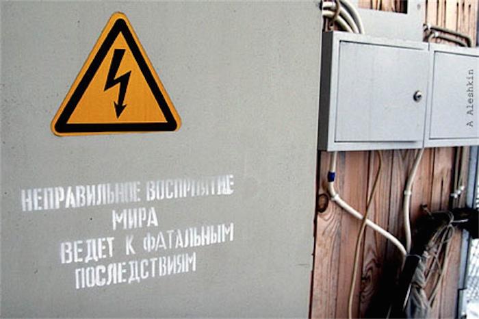 Анекдоты дня 17.03.2014