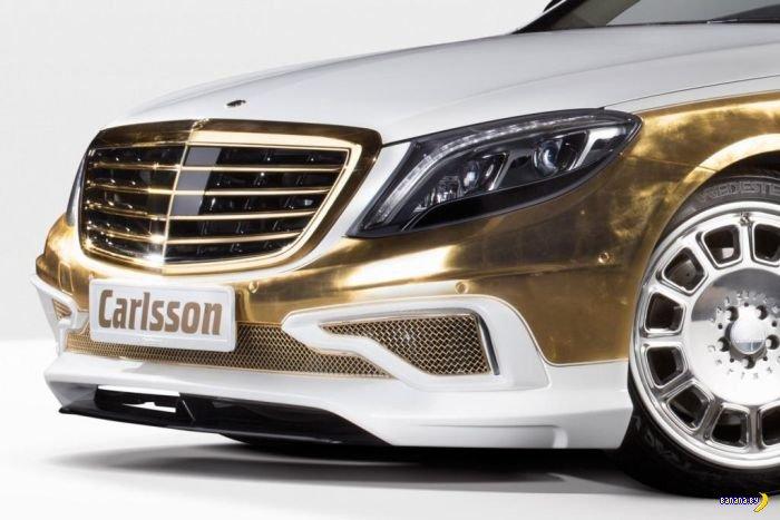 Mercedes CS50 Versailles Edition