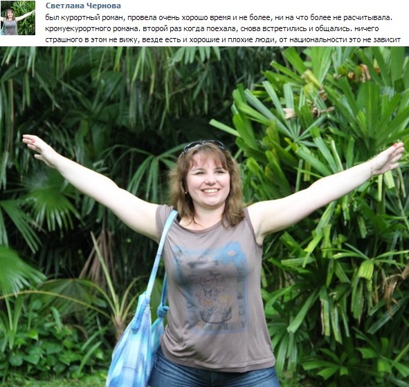 Признания туристок о курортных романах