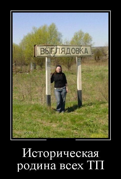 Демотиваторы - 171