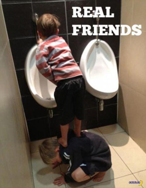 Про лучших друзей