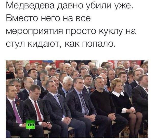 Анекдоты дня 19.03.2014