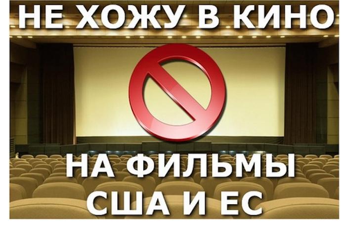 Ответ санкциям