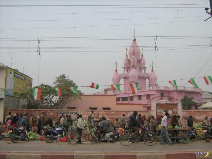 Другая Индия