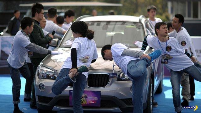 Главный приз - BMW!