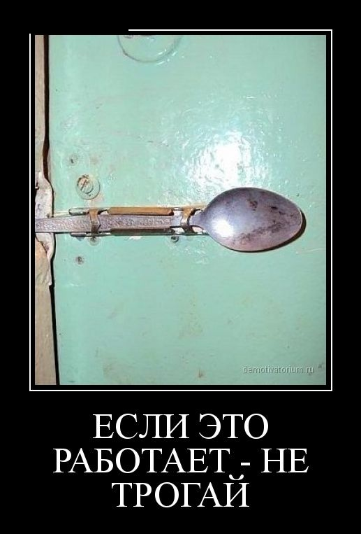 Демотиваторы - 173