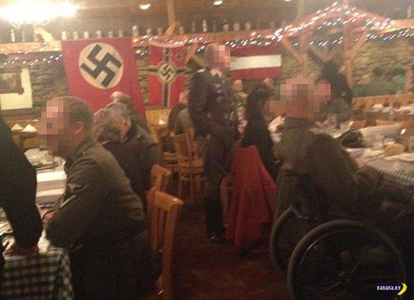 Нацистский обед