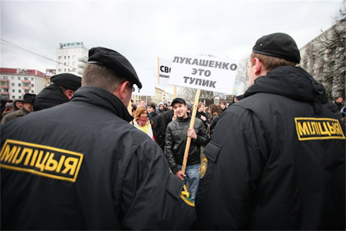 Мингорисполком разрешил проведение шествия в Дзень Волі