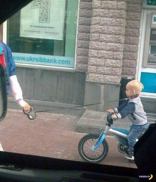 Плохие родители