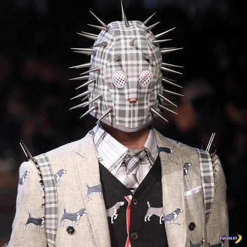 Современная мода.