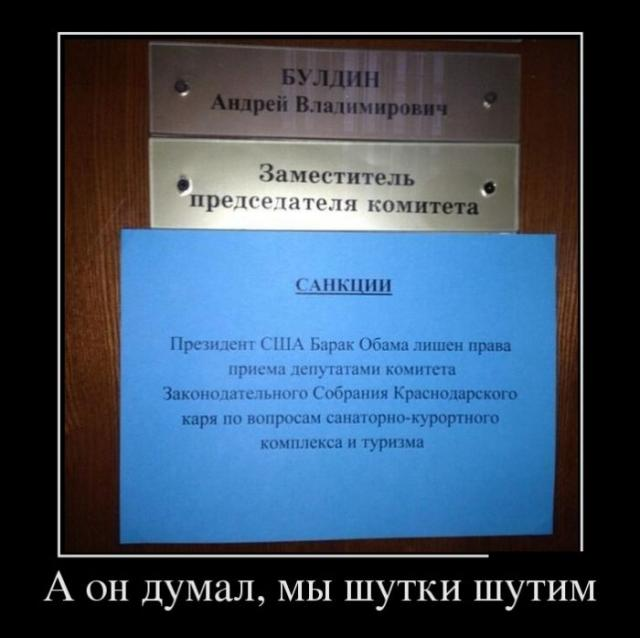 Демотиваторы - 175