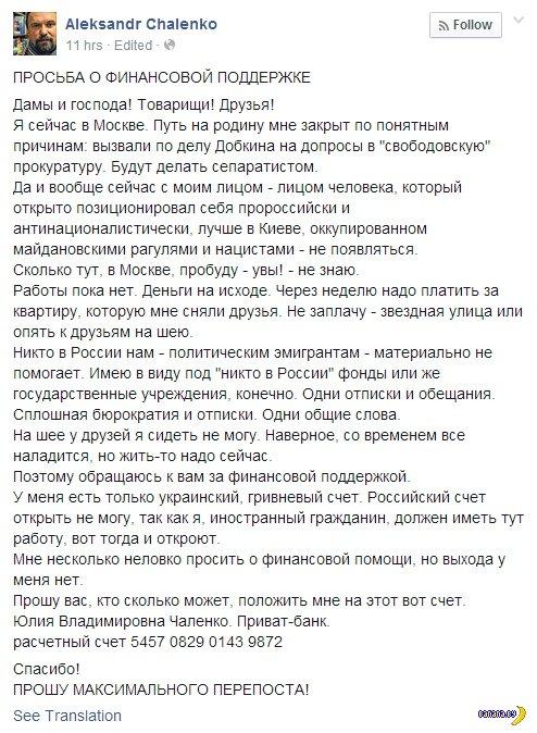 Жертвы Майдана и дети лейтенанта Шмидта