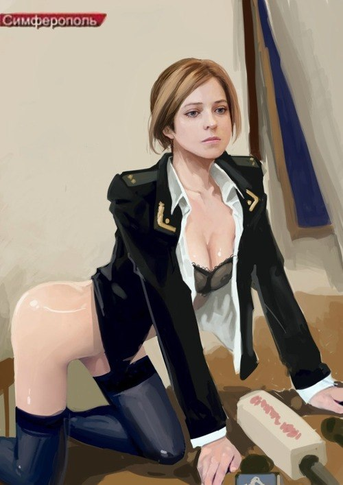 Секс з натальей поклонской