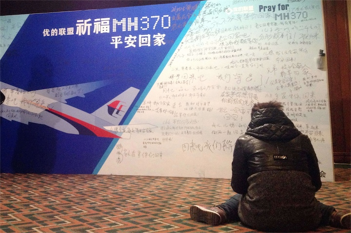 MH370: чуда не случилось
