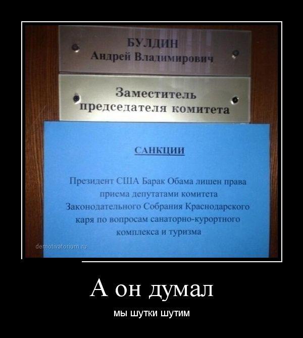 Демотиваторы - 176