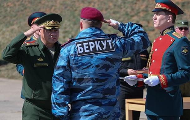 За Крым!