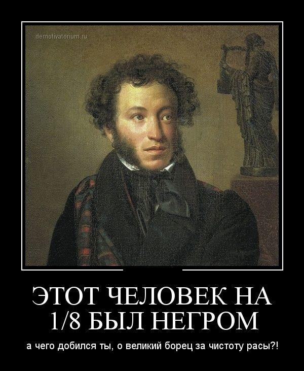 Демотиваторы - 177