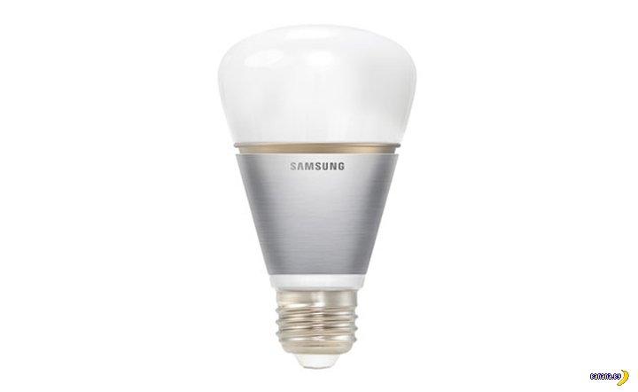 "Samsung зажигает ""умную лампочку"""