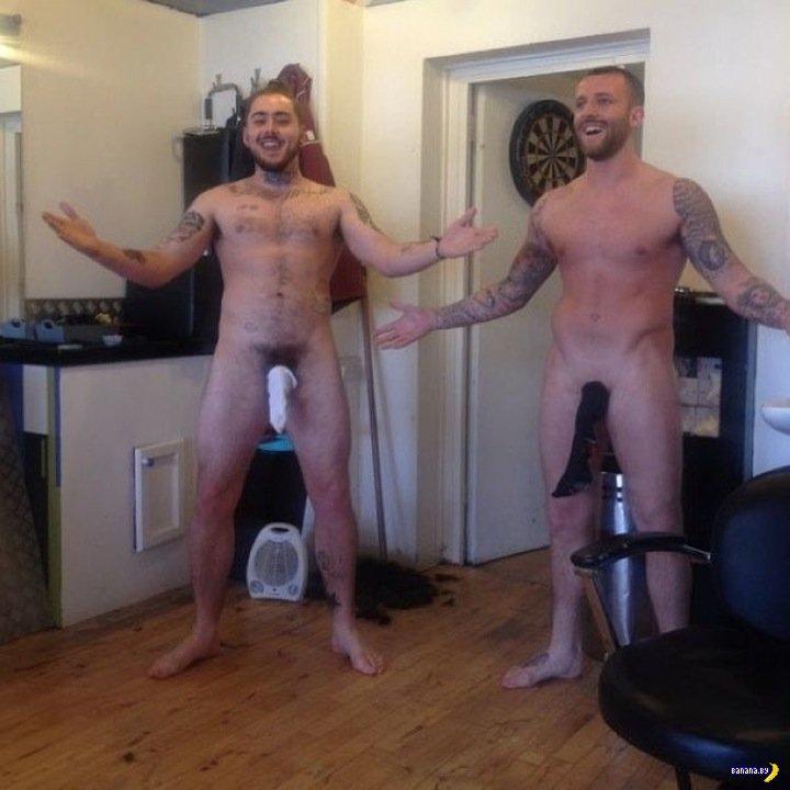 Мужские селфи с носком!