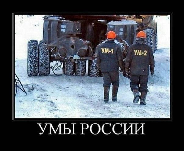 Анекдоты дня 31.03.2014