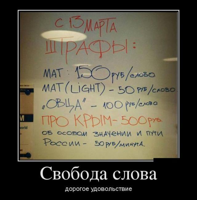 Демотиваторы - 180