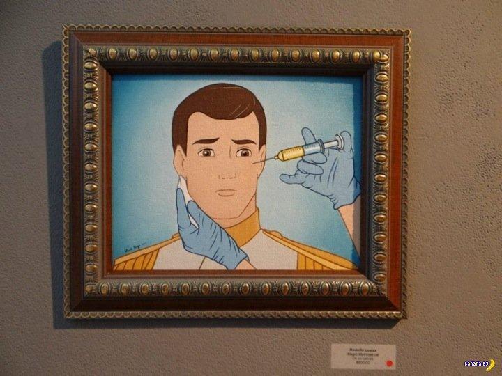 Доработанные герои Диснея