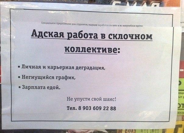 Анекдоты дня 32.03.2014