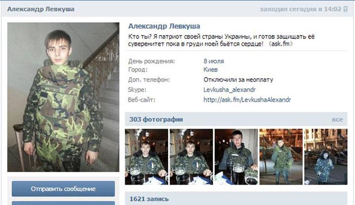Получивший три пули Саша Левкуша с Майдана