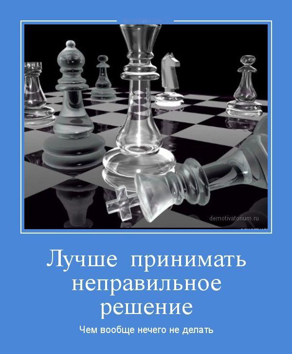 Демотиваторы - 183