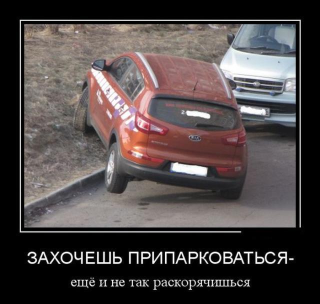 Демотиваторы - 184