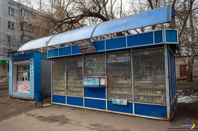 """""""Русский мир"""": Как живет страна, которая оккупировала часть Украины"""